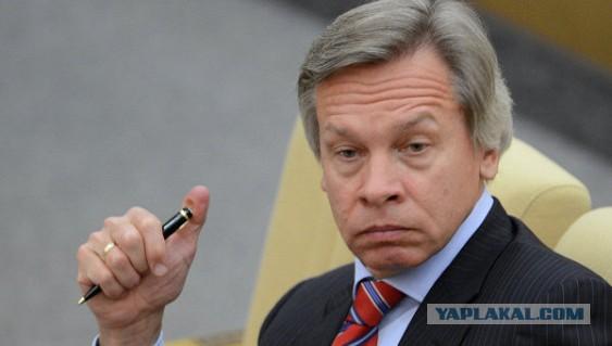 Пушков призвал Россию в ответ на давление США на МОК продать американские гособлигации