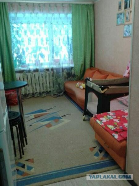 Продается комната 17.9 кв.м. Уфа