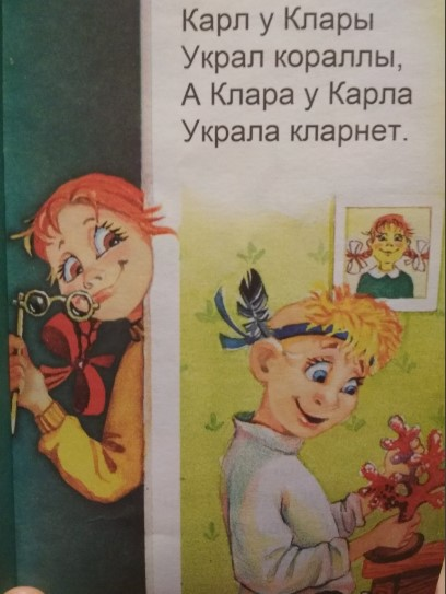 http://s00.yaplakal.com/pics/pics_original/9/3/1/11123139.jpg