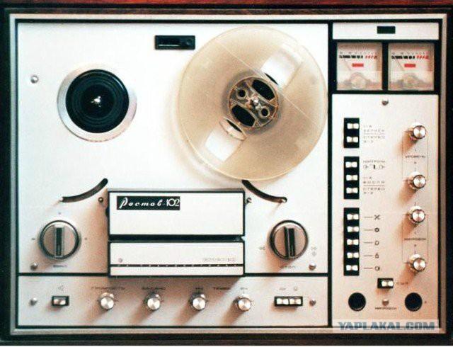 катушечные магнитофоны нашей