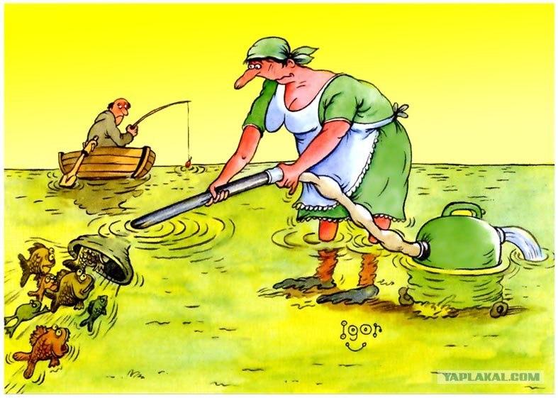 день рыбака рисунок