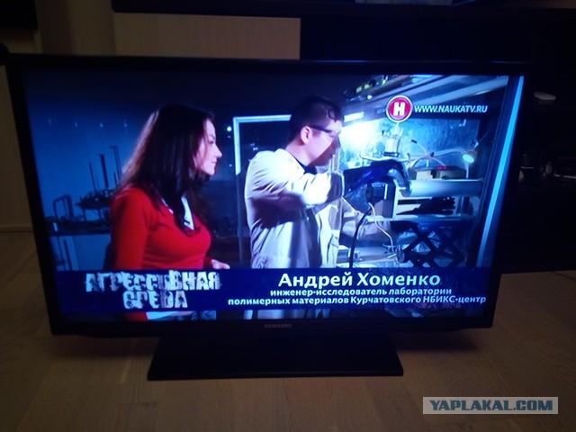Продам телевизор смартТВ Самсунг