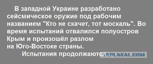 """Джемилева удостоили звания """"Почетного доктора"""" в Турции - Цензор.НЕТ 8387"""