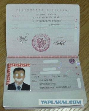 Так, Межрайонный паспортный стол красноярского края официальный сайт подножия холма