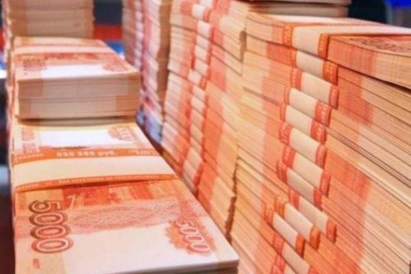 Россияне накопили почти 30 трлн рублей