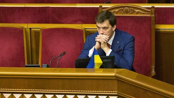 Премьер Украины подал в отставку