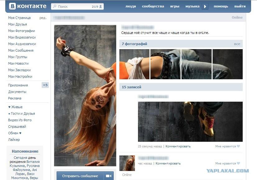 Как сделать анимированную аватарку в контакте - Zdravie-info.ru