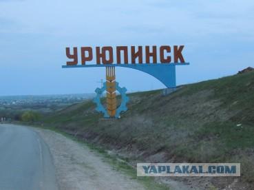Снова о столице российской провинции