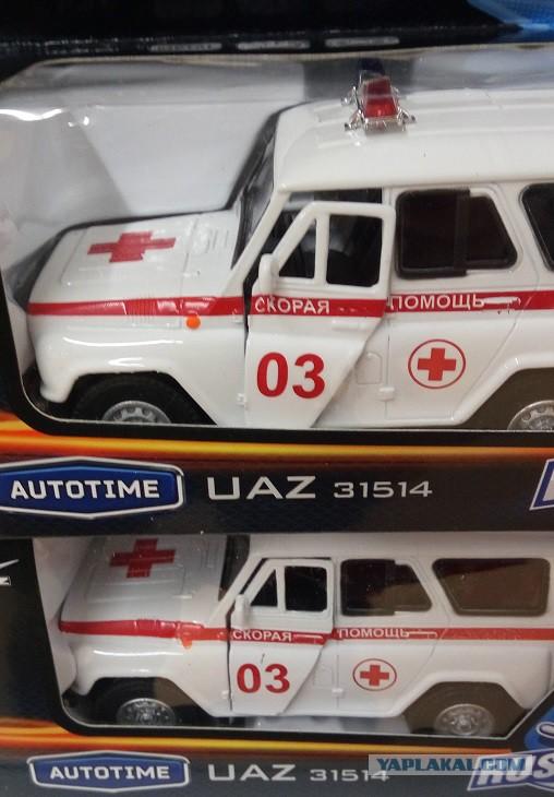 После обновления УАЗ «Патриот» будет меньше ржаветь