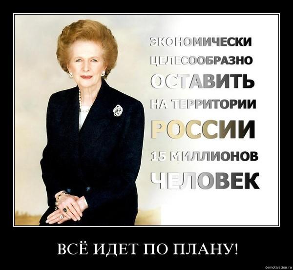 Картинки по запросу вымирание народа россии картинки