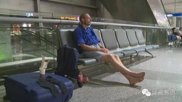Голландец 10 дней прождал в аэропорту девушку с сайта онлайн-знакомств