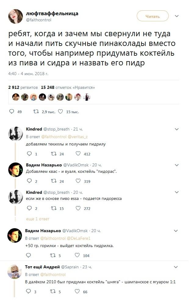 "Коктейль ""Фантазёр"" - фанта+5 озёр"