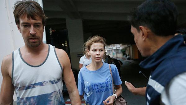 Суд в Таиланде приговорил Рыбку и Лесли к условному сроку