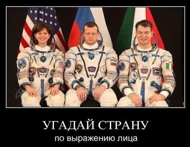 serious astronaut