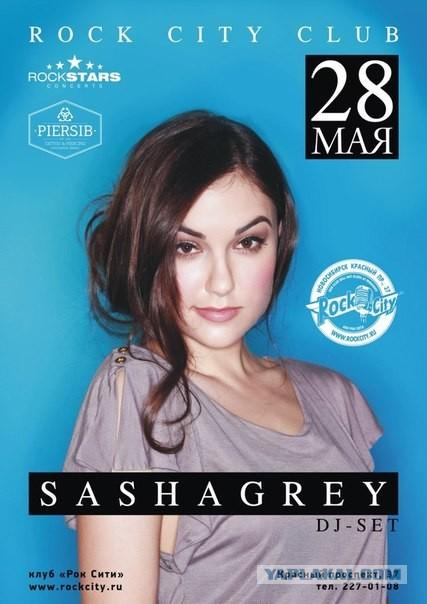 Саша Грей едет в Россию