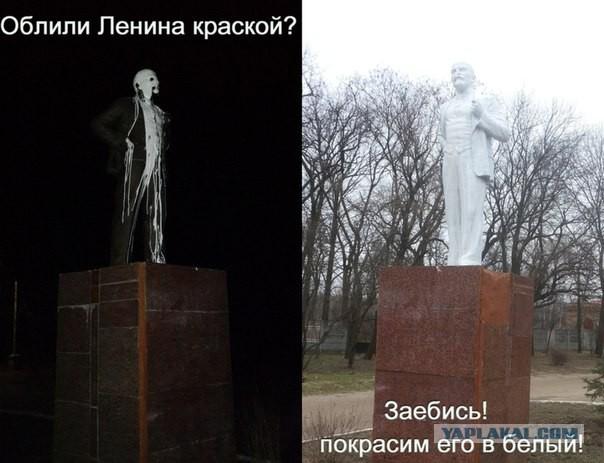 Водка! Ленин! Коммунизм!