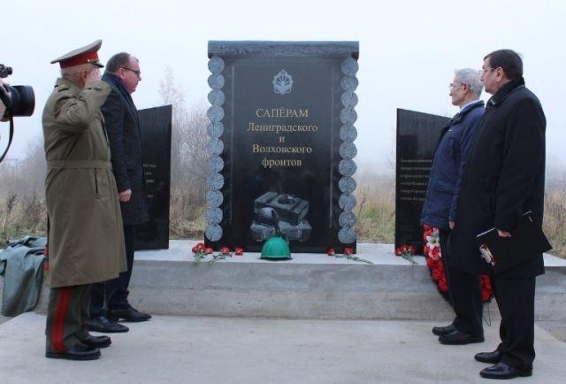 В Ленинградской области установили памятник саперам с орфографической ошибкой