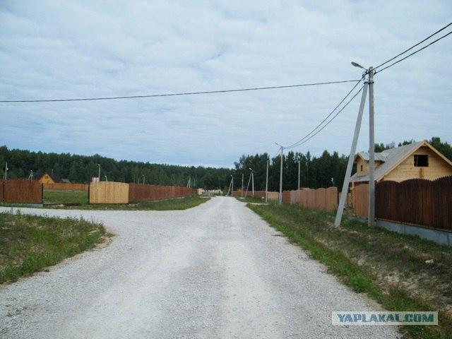 Продам земельный участок в коттеджном посёлке