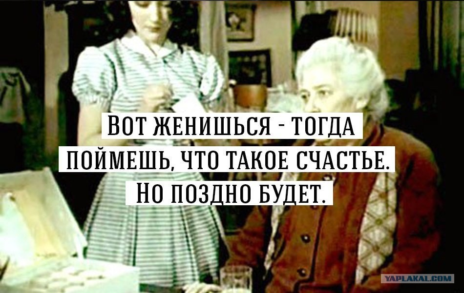 дерут замужних баб