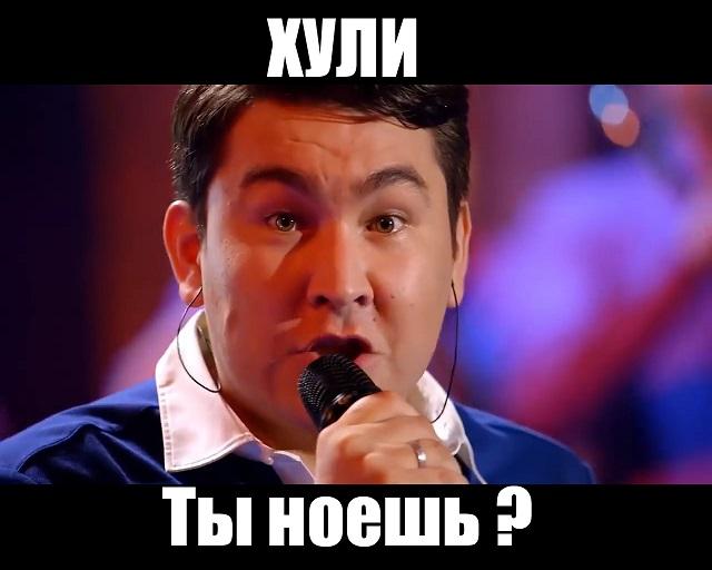 Словарь мата  russkimatnet
