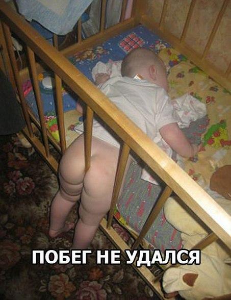 http://s00.yaplakal.com/pics/pics_original/9/4/1/10088149.jpg