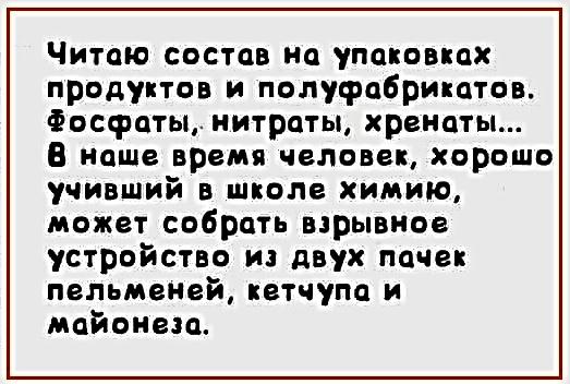 http://s00.yaplakal.com/pics/pics_original/9/4/2/12908249.jpg