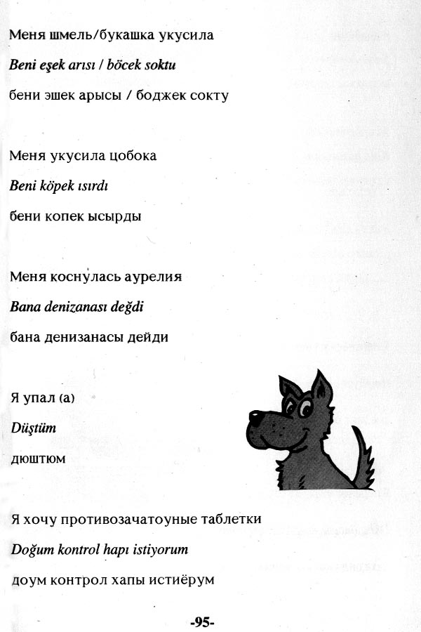 devushka-s-krasivim-anusom