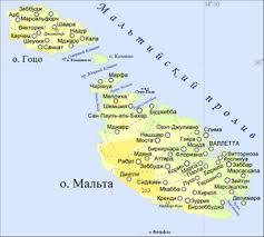 У сотен богатейших россиян обнаружилось гражданство Мальты