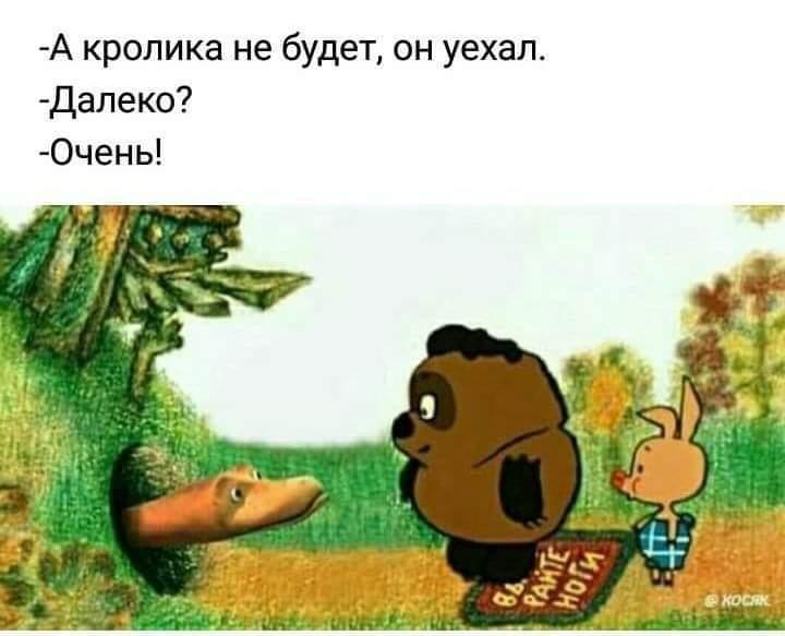 http://s00.yaplakal.com/pics/pics_original/9/4/4/12399449.jpg