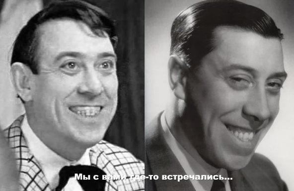 Русский «Фернандель» работал в совхозе инженером и служил Леониду Гайдаю талисманом