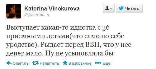 35 приемных детей Натальи Саргановой