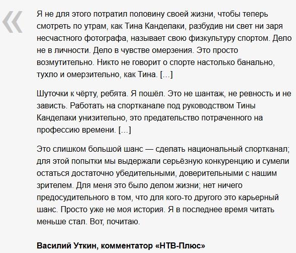 анал россия 2 онлайн: