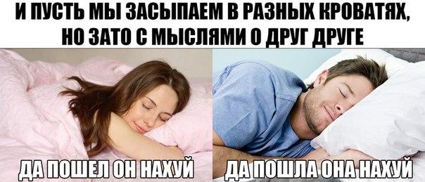 этом так мы засыпаем с тобой в разных Саркиса Мадины
