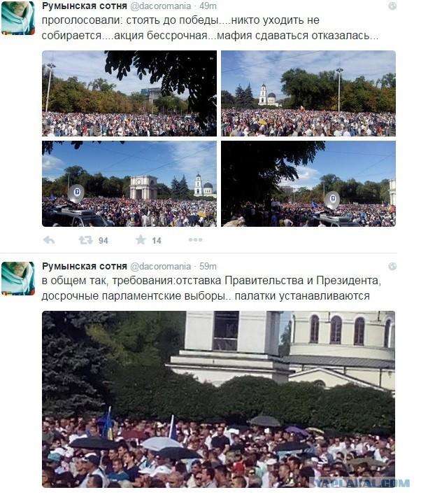 Приднестровье станет Крымом?