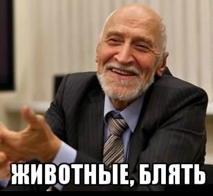 """Нюхай Баллон"" или ""Среди нас - ты пида...с"" 18"