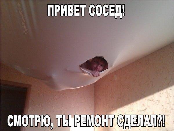 Арендодатель отремонтировал потолок в съемной квартире