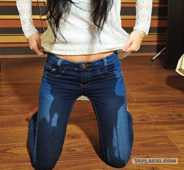 писающие в штаны.фото и видео