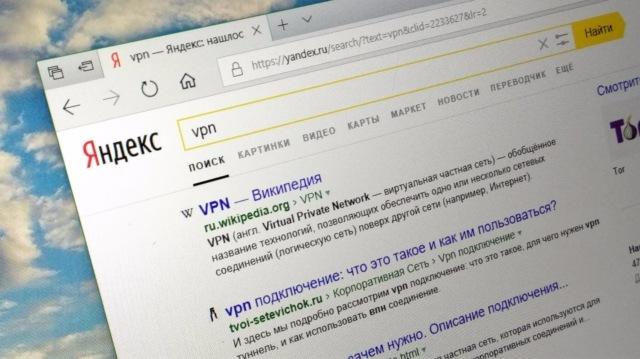 Новые правила: как VPN-сервисы относятся к запрету на обход блокировок