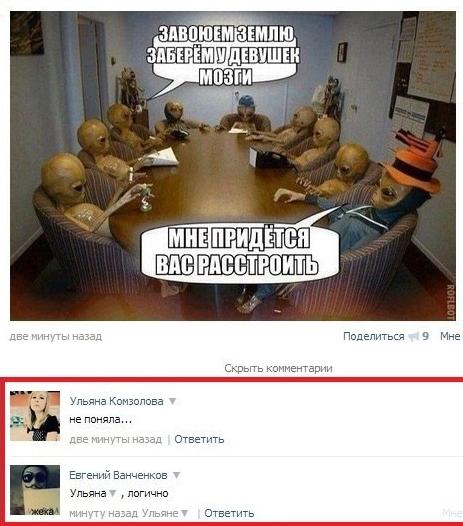 http://s00.yaplakal.com/pics/pics_original/9/4/6/2682649.png