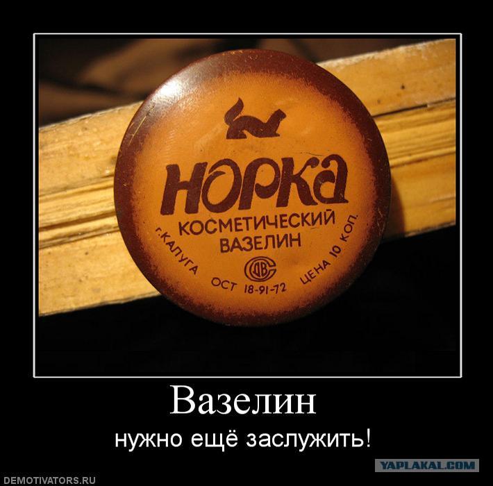 muzhu-lizhet-zhopu-russkaya