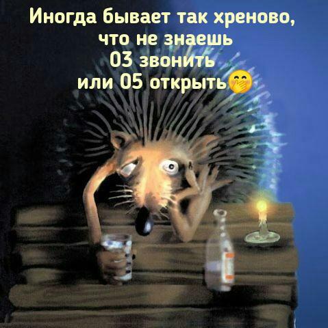 http://s00.yaplakal.com/pics/pics_original/9/4/7/13325749.jpg