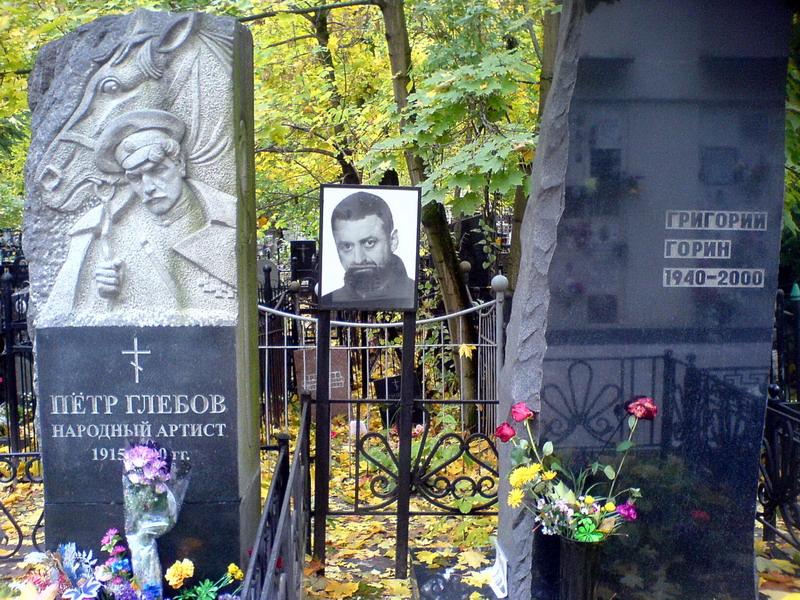 Цена на памятники на могилу фото и Бердск данила медведев