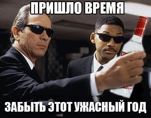 http://s00.yaplakal.com/pics/pics_original/9/4/7/8994749.jpg