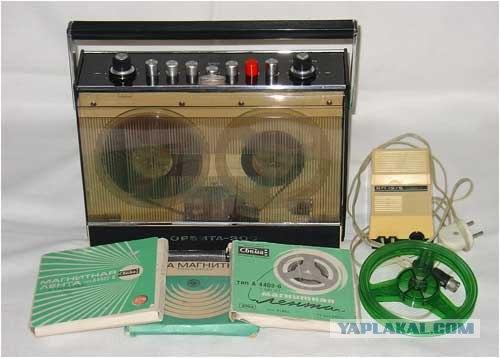 Магнитофон ''Орбита-303''