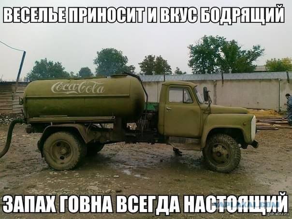 Оккупационные власти Севастополя и Симферополя приостановили все строительные работы в городах - Цензор.НЕТ 858