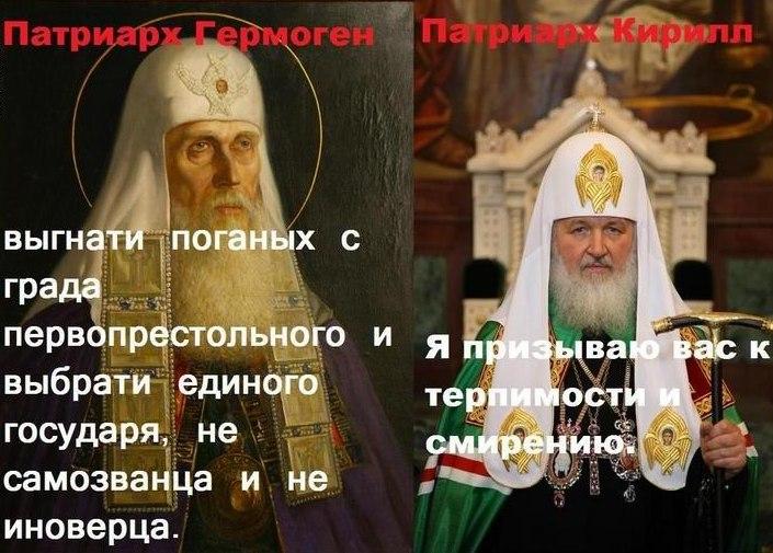 Порошенко пригласил Папу Римского Франциска в Украину - Цензор.НЕТ 6303