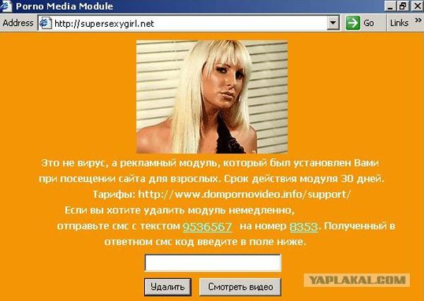 porno-pro-izmenu-na-russkom