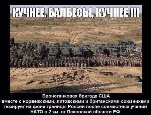 Как русская девушка поставила на место британских солдат в Эстонии