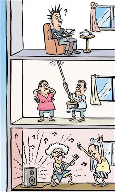 Мама и сын лимонад ч 5 комиксы