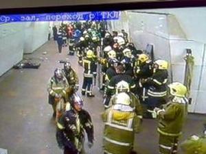 Взрывы в метро, Москва
